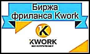 Все услуги по 500 рублей
